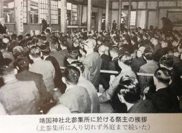 昭和40年度慰霊祭
