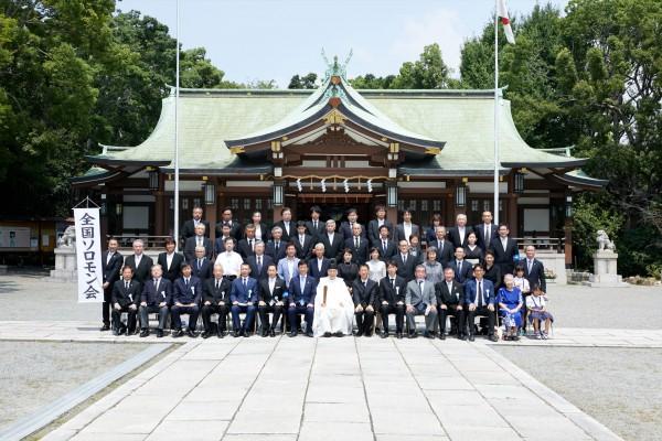 関西支部慰霊祭