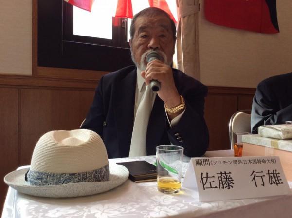 当会顧問 Y.Sato先生の講話