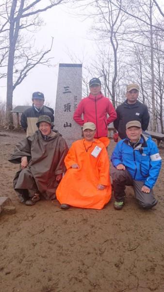 H31.4第一回登山訓練