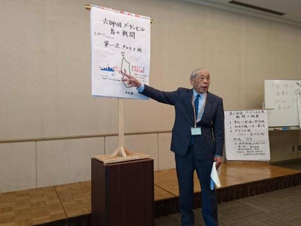 主催団体である熊本県ブーゲンビル島会 船崎理事の発表