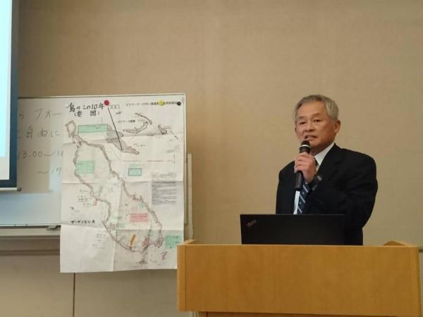 「遺骨収容活動の歴史と現状」を発表する当会熊本支部長の黒木氏