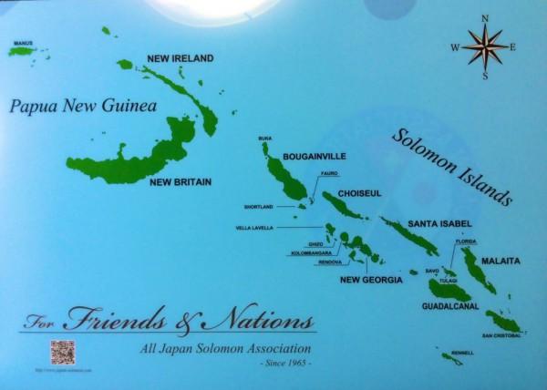 ソロモン諸島地図(クリアファイル版)