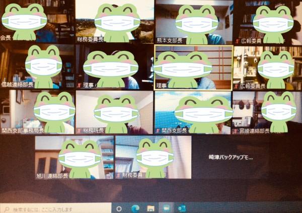 オンライン臨時理事会画像(R3.4.25)