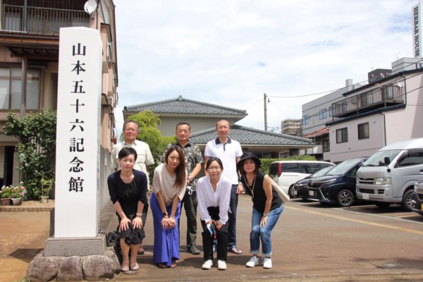 信越連絡部主催 山本長官記念館訪問写真